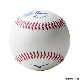 NPB統一試合球 オーセンティックボール(ケース無)