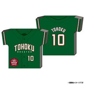 楽天イーグルス ユニフォーム型付箋《TOHOKU GREEN》 (東北楽天ゴールデンイーグルス 野球 ファン 応援 グッズ)