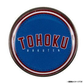 楽天イーグルス ドームピンズ《TOHOKU BLUE》 (東北楽天ゴールデンイーグルス 野球 ファン 応援 グッズ)