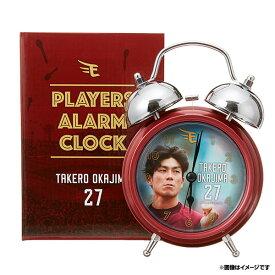 楽天イーグルス PLAYERS ALARM CLOCK #27岡島豪郎