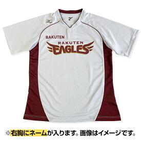 【受注生産商品】楽天イーグルス スクール専用商品名入れベースボールシャツ