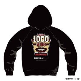 【受注生産】【1000勝達成記念】パーカー/ブラック【11月中旬発送予定】《楽天イーグルス》