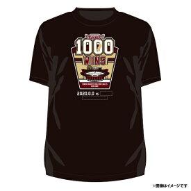 【受注生産】【1000勝達成記念】Tシャツ/ブラック【11月中旬発送予定】《楽天イーグルス》