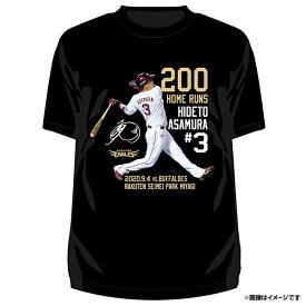 【受注生産】浅村栄斗選手 200本塁打記念 Tシャツ【11月中旬発送予定】《楽天イーグルス》