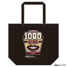【受注生産】【1000勝達成記念】トートバッグ【11月中旬発送予定】《楽天イーグルス》