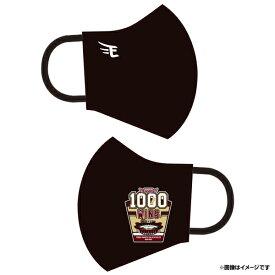 【受注生産】【1000勝達成記念】マスクカバー【11月中旬発送予定】《楽天イーグルス》