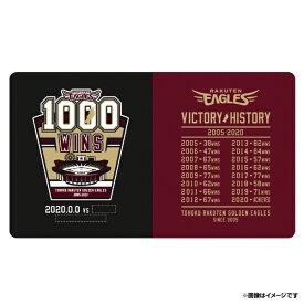 【受注生産】【1000勝達成記念】モバイルバッテリー【11月中旬発送予定】《楽天イーグルス》