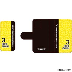 【受注生産】MyHEROスマホケース2020 (Android・iPhone対応)#3浅村栄斗 《楽天イーグルス》【3月中旬以降発送】