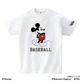 ミッキーマウス(BASEBALL)/東北楽天ゴールデンイーグルス Tシャツ[ホワイト]S/M/L/XL 《楽天イーグルス》