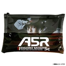 【受注生産】MyHERO PLAYERS #5茂木栄五郎 [A5Rロゴ] ポーチ 【10月上旬以降発送予定】《楽天イーグルス》