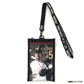 【受注生産】MyHERO PLAYERS #5茂木栄五郎 [A5Rロゴ] スマホポーチ 【10月上旬以降発送予定】《楽天イーグルス》