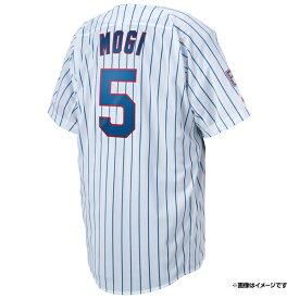 MyHEROユニフォーム《TOHOKU BLUE》 #5茂木栄五郎《楽天イーグルス》