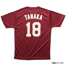 ネーム&ナンバーTシャツ[クリムゾン]#18田中将大《楽天イーグルス》