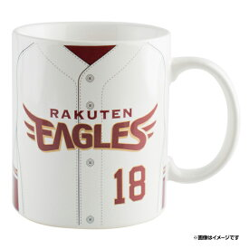 ユニフォームマグカップ[ホーム]#18田中将大《楽天イーグルス》