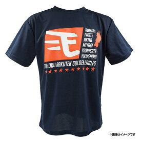 【受注生産】2021東北ろっけんTシャツ【11月下旬以降発送予定】《楽天イーグルス》