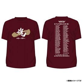 【受注生産】2021チームスローガン【一魂】Tシャツ[クリムゾン]【12月上旬以降発送予定】《楽天イーグルス》