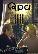 Qpa vol.98 エロカワ