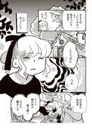 ねこめ(~わく) 2
