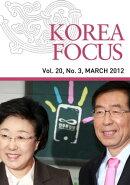 Korea Focus - March 2012