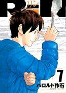 RiN(7)