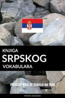 Knjiga srpskog vokabulara
