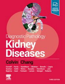 Diagnostic Pathology: Kidney Diseases E-Book【電子書籍】[ Matthew R Lindberg, MD ]
