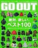 GO OUT 2018年5月号 Vol.103