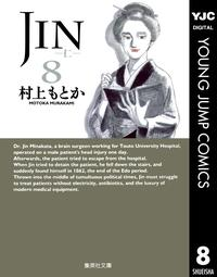 JINー仁ー 8【電子書籍】[ 村上もとか ]