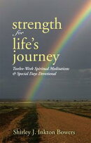 Strength for Life's Journey
