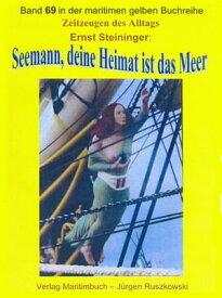 Seemann, deine Heimat ist das Meer ? Teil 1Band 69 in der maritimen gelben Buchreihe bei J?rgen Ruszkowski【電子書籍】[ Ernst Steininger ]