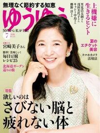 楽天市場】宮崎美子 表紙の通販