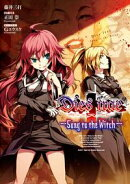 Dies irae 〜Song to the Witch〜