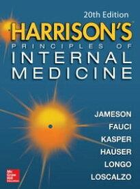 Harrison's Principles of Internal Medicine, Twentieth Edition (Vol.1 & Vol.2)【電子書籍】[ J. Larry Jameson ]