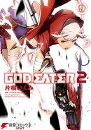 GOD EATER 2(9)