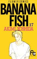 BANANA FISH(17)