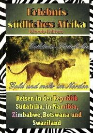 Erlebnis S?dafrika: Gold und mehr im Norden (Textversion)Edition: Text ohne Bilder【電子書籍】[ Wolfgang Brugger ]