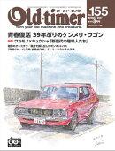Old-timer 2017年 8月号 No.155
