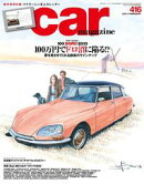 Car Magazine 2013年2月号
