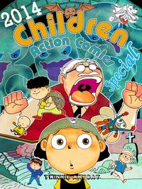 2014 Children Action Comics Special【電子書籍】[ Twinkie Artcat ]