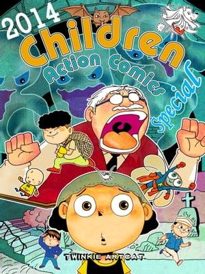 2014 Children Action Comics Special【電子書籍】[ Twinkie Artcat ]