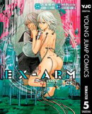 EX-ARM エクスアーム リマスター版 5