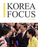 Korea Focus - July 2013