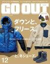 GO OUT 2019年12月号 Vol.122【電子書籍】[ 三栄 ]