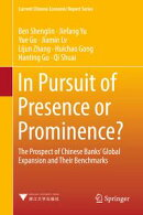 In Pursuit of Presence or Prominence?