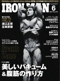 IRONMAN(アイアンマン) 2021年6月号【電子書籍】