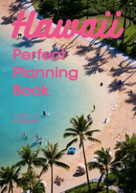 Hawaii Perfect Planning Book【電子書籍】[ 小笠原リサ ]