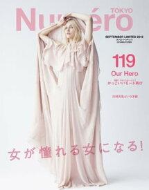 Numero TOKYO (ヌメロ・トウキョウ) 2018年9月号【電子書籍】