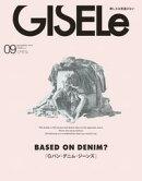 GISELe 2018年9月号