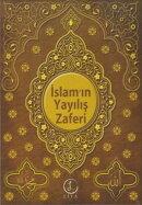 İslam'ın Yayılış Zaferi