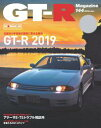 GT-R Magazine 2019年 01月号【電子書籍】[ GT-R Magazine編集部 ]